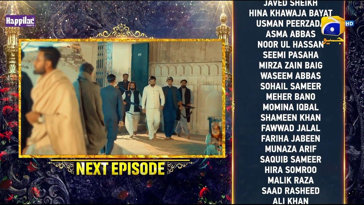 Download Khuda Aur Mohabbat - Season 3 - Ep 34 Teaser - Digitally Presented by Happilac Paints - 17th Sep 21