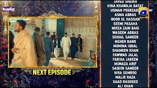 Khuda Aur Mohabbat - Season 3 - Ep 34 Teaser - Digitally Presented by Happilac Paints - 17th Sep 21