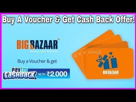 Buy A Big Bazaar Voucher & Get Up To ₹2000/- PayTM Cash Back || Paytm New Promocode & Voucher 2019