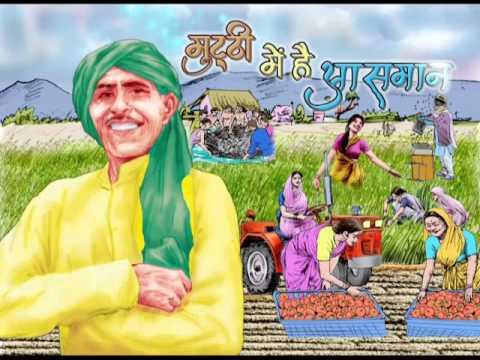 मुट्ठी में है आसमान | Muthi mein hai aasman - Episode - 1 (15-04-2015)
