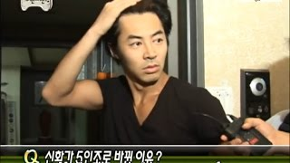 080920 Infinity Challenge - Prank on Junjin CLEAN CUT: https://vime...