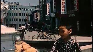 1961年的總統府與西門圓環景色