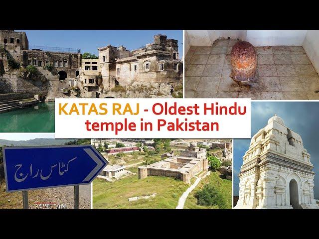 KatasRaj Temple in Pakistan   TravelerBase   Traveling Tips