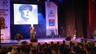 Заслуженный артист России Евгений Фионов в урок мужества в Балаково