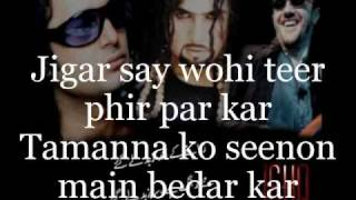 JUNOON-Zamaney Ke Andaz (with lyrics karaoke) [HQ]