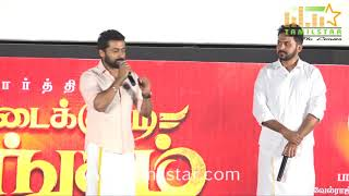 Kadaikutty Singam Movie Audio Launch