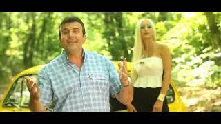 Sabrija Vulic- Pici Fica 2014 Spot HD