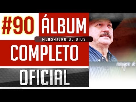 Marino #90 - Mensajero De Dios [Album Completo Oficial]