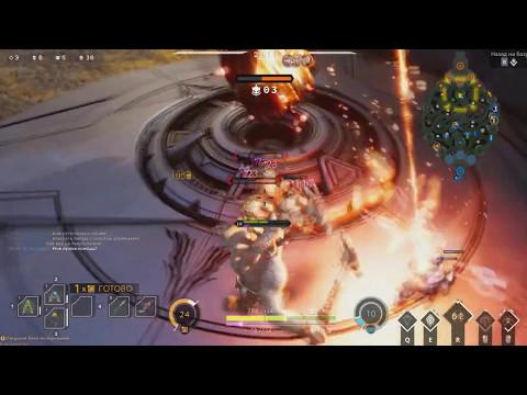 видео: Грукс   paragon