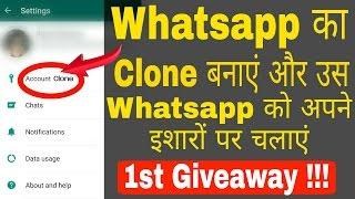 Whatsapp clone Read & Write massage, full control, Useful app l # 1st Giveaway !!!