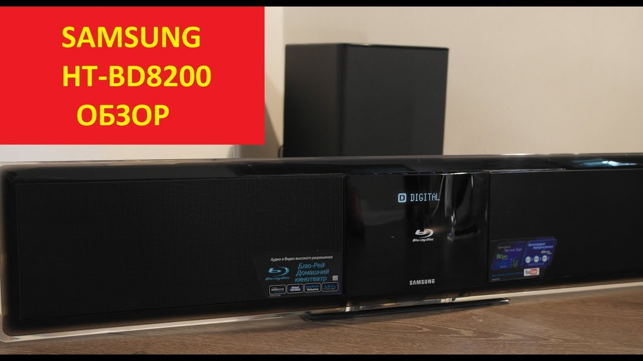 Звуковая панель, саундбар Samsung HW-J7500R - YouTube