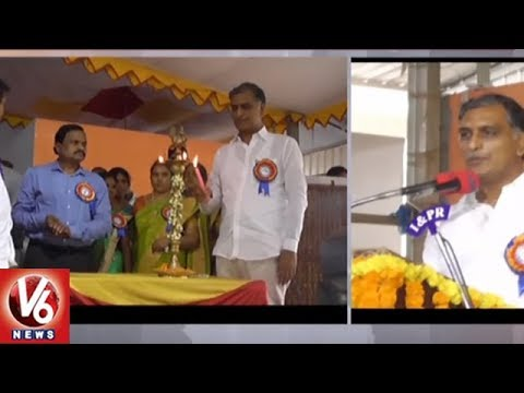 Minister Harish Rao Distributes 250 Crore Cheque To The Siddipet Women Self-help Groups | V6 News