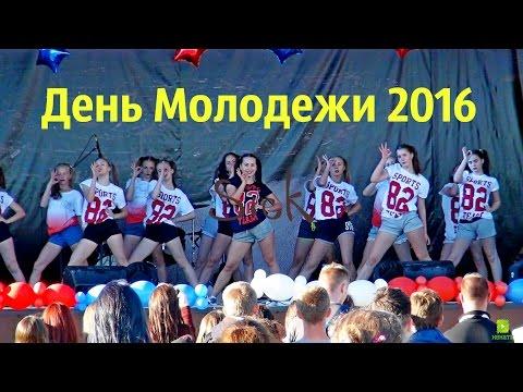 Работа в Архангельске: свежие вакансии