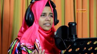 തകർത്തു പാടി ഈ പൊന്നു മോൾ | Binsiya Ummer | New Mappila Album songs 2018