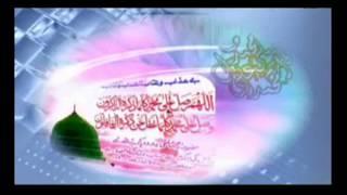 Sheikh Amin se jurr k;-idreesia Naat