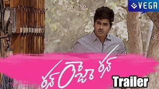 Run Raja Run Movie Latest Trailer - Sharwanand, Seerat Kapoor