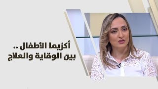 د. الينا سلمان - أكزيما الأطفال .. بين الوقاية والعلاج