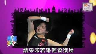 陳若琳為中國贏得奧運第200金