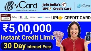 vCard - Mobile Credit card for UPI payment | vCard–India's 1st Credit Card for UPI Payment #vcard