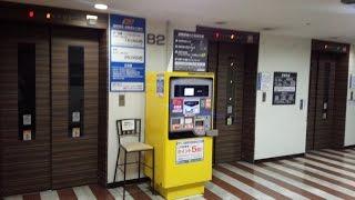 【3方向撮影】東芝エレベーター イオン新浦安店 シースルー側