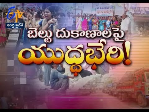 Pratidwani   19th July 2017   Full Episode   ETV Andhra Pradesh