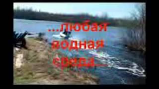 Эффективная Ловля Хищной Рыбы С Моторной Лодки В Движении [Ловля Рыбы На Дорожку Видео](Где взять средства на крутую рыбалку? ОТВЕТ ЗДЕСЬ!!! ЖМИ - http://binaryreview.blogspot.com/ Ryback (Solo Wrestler Or Team) Vershire (City/Town/Vil..., 2015-02-05T12:45:59.000Z)