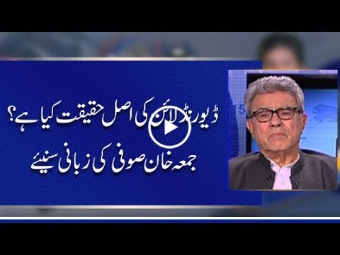 CapitalTV; What's the reality of Durand Line?Baylaag 20 March 2018