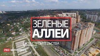 видео ЖК Ленинские Горки в Видном - официальный сайт,  цены от застройщика, квартиры в новостройке