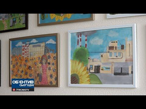 ТРК НІС-ТВ: Об'єктив 11 12 20 Благодійність від підприємства