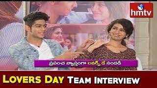 Lovers Day Team Interview   Priya Prakash Varrier   Roshan Abdul Rahoof   hmtv
