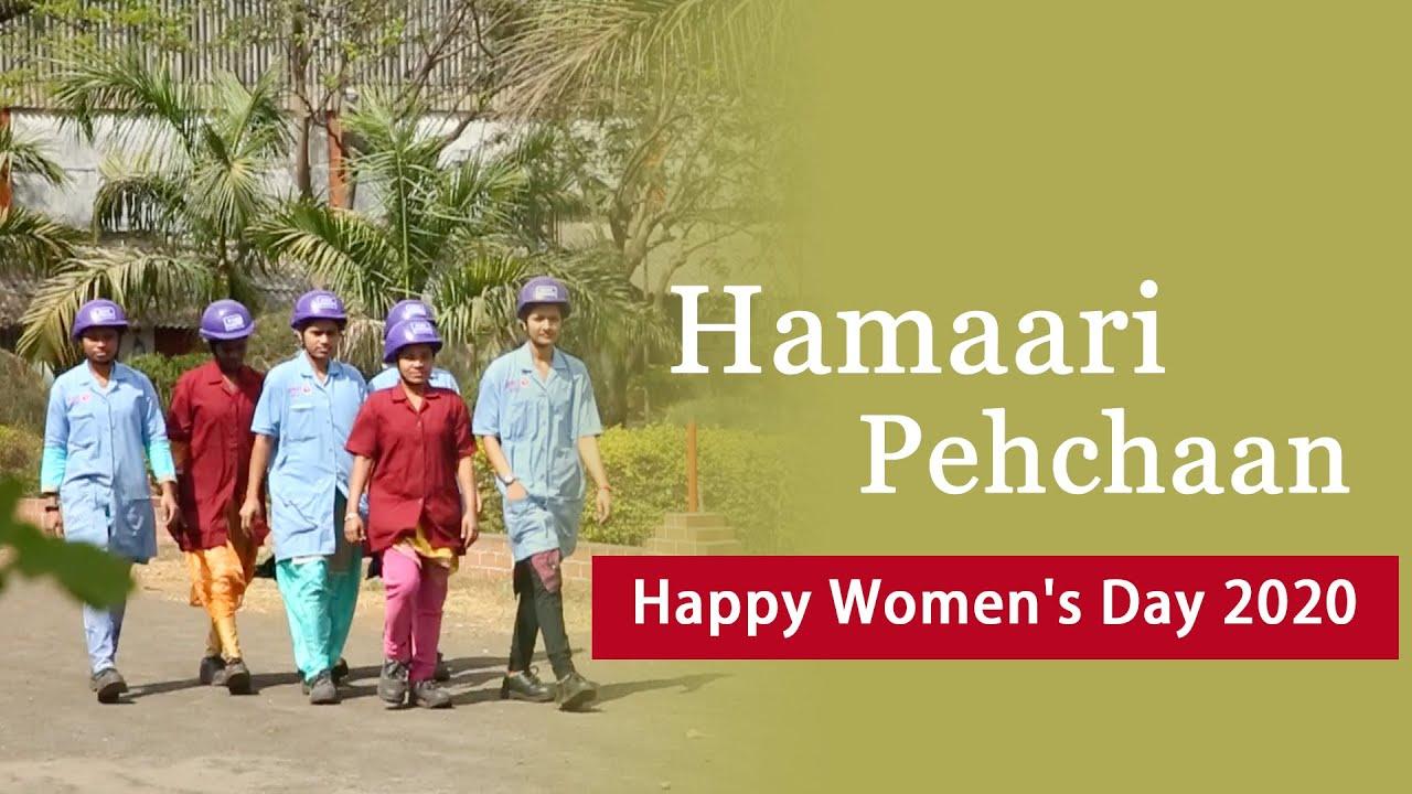 Download Hamaari Pehchaan   Women's Day Special Song   Happy International Women's Day