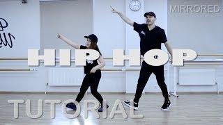 Как научится танцевать HIP HOP| Танцы для начинающих