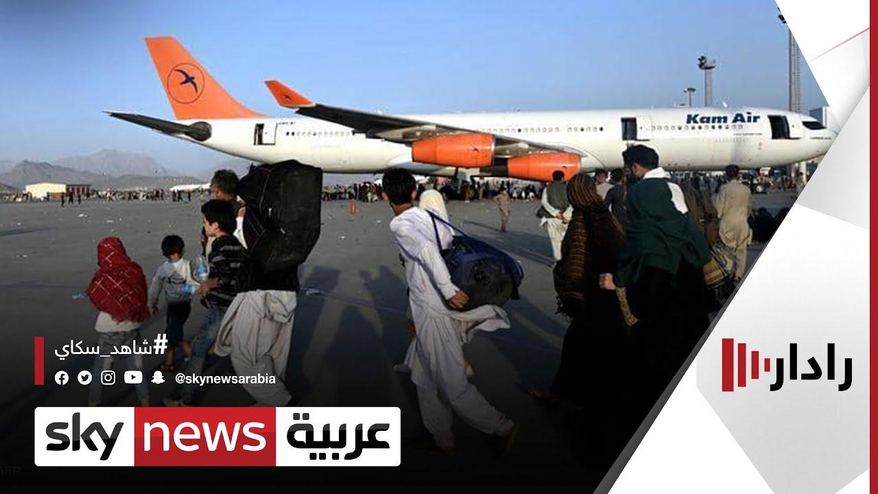 طالبان تدعو إلى استئناف الرحلات الدولية.. وتتعهد بالتعاون | #رادار  - نشر قبل 44 دقيقة