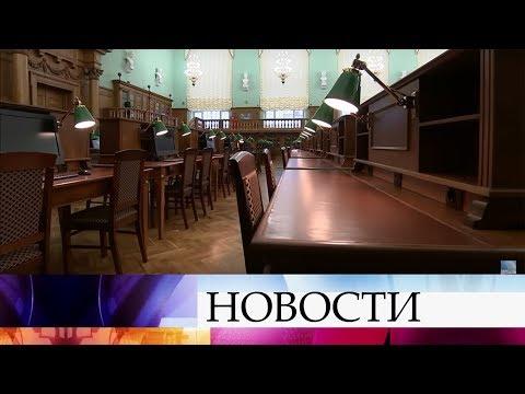 После пяти лет реставрации читальный зал Ленинской библиотеки открыт для посетителей.