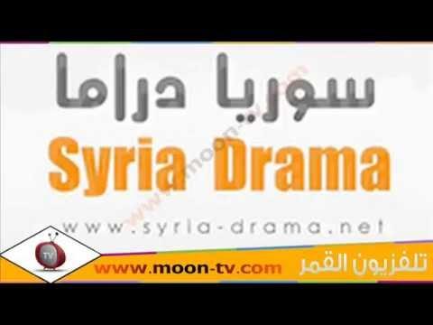 متنكر هونج كونج المعترض تردد عرب سات سوريا دراما Findlocal Drivewayrepair Com