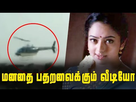 நடிகை சௌந்தர்யா எப்படி இறந்தாங்க? நெஞ்சை பதறவைக்கும் வீடியோ| Actress Soundarya  Death Mystery Video