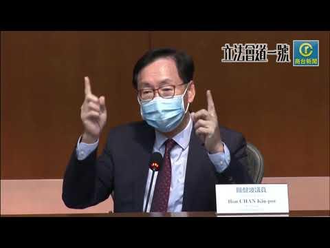 【點解要攬炒?】財委會陳健波再談「收成期」:年輕人無權摧毀上一代成果!