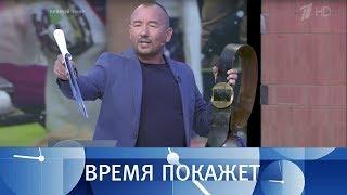 Цены исанкции. Время покажет. Выпуск от07.08.2017