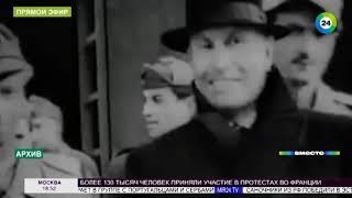Персидский гамбит. Как советский разведчик спас Сталина, Рузвельта и Черчилля