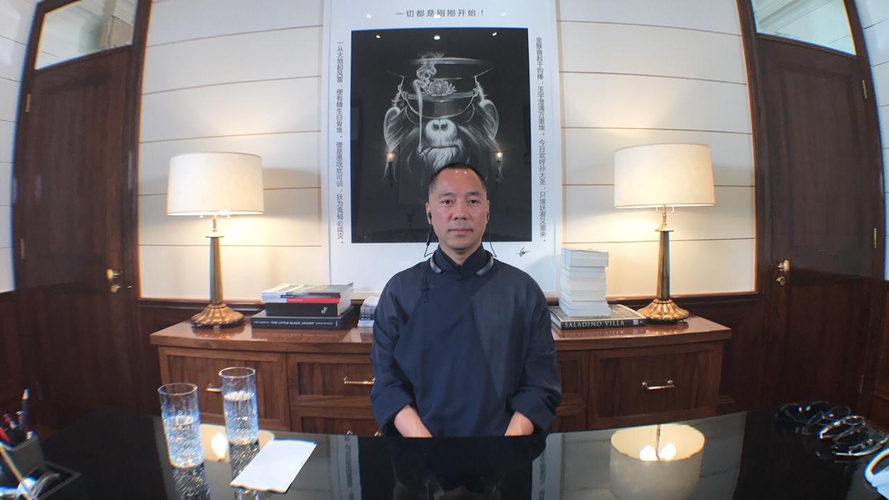 郭文贵5月10日报平安直播视频