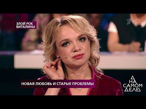 """""""Я не буду отвечать на эти глупости!"""", - Виталина Цымбалюк-Романовская отрицает измену Шаляпину"""