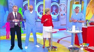 Жить здорово! Гигиена в общественном туалете. (20.03.2018)