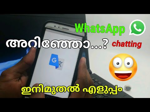 How to use in google translate in whatsapp || 4 easy tips