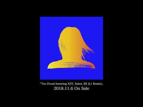 宇多田ヒカル 『Too Proud featuring XZT, Suboi, EK (L1 Remix)』(Short Version)