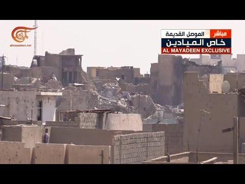 تغطية خاصة | القوات العراقية | 2017-06-21