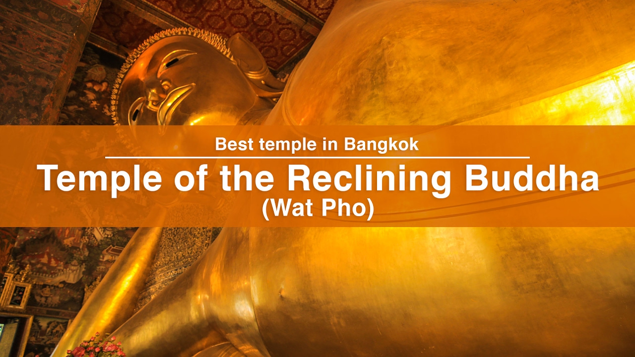 Wat Pho u2013 The Temple of Reclining Buddha  sc 1 st  YouTube & Wat Pho u2013 The Temple of Reclining Buddha - YouTube islam-shia.org