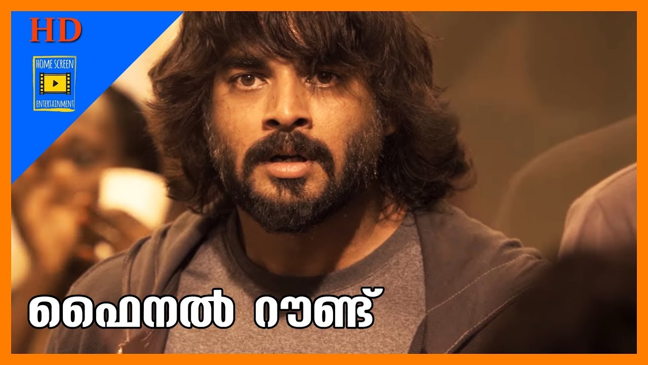 Download Final Round Malayalam Full Movie  | Madhavan Encourages Ritika for final match | Zakir Hussain