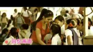 未知死亡(Ghajini)短片-1 Mp3
