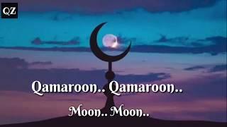 Mostafa Atef's - Qamarun (English and Arabic lyrics)