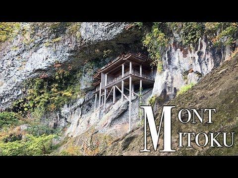 Misasa : Promenade au temple Nageire-do en automne